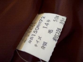 こんな所で日本製のvinatgeコート@Oxnardスリフト巡り_e0183383_15064012.jpg