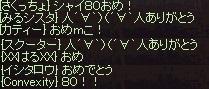 d0066788_1075821.jpg