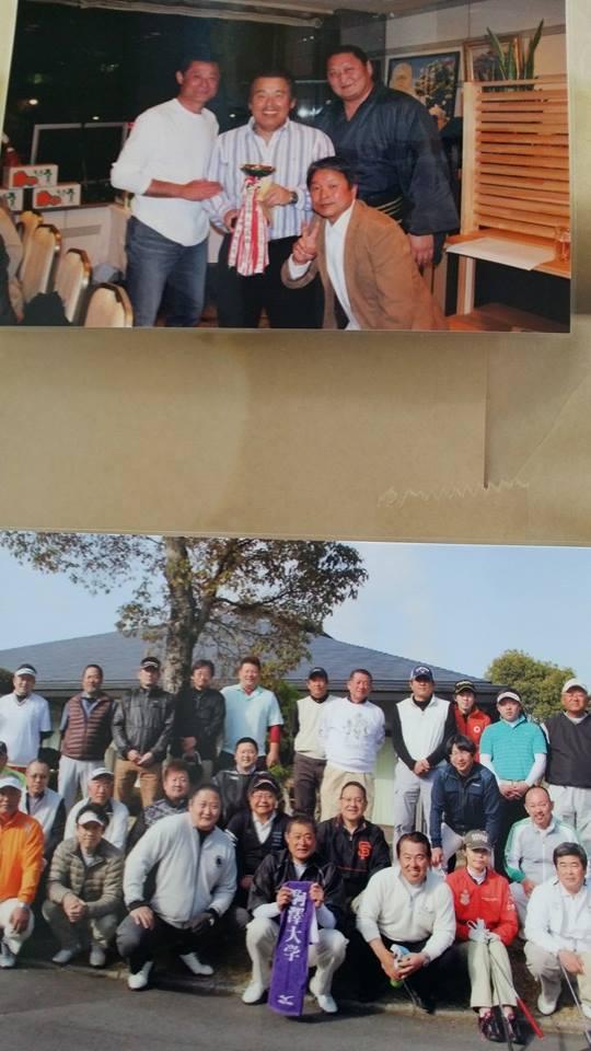 ミスター西武ライオンズ石毛宏典さんを応援「松山城北石毛会」のコンペの写真を送っていだきました。_c0186691_19584216.jpg