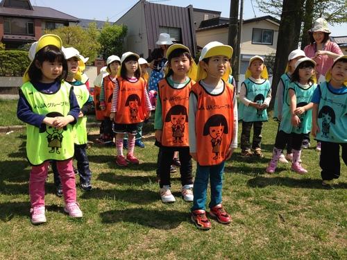 2014.5.8勝平保育園_e0272194_1334433.jpg