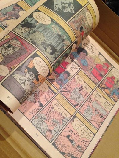 ヒップホップ家系図 vol.1(1970~1981)_f0182998_23113094.jpg