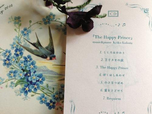 「幸福の王子」 ♡ ポストカードブック&CD_c0203401_12394956.jpg