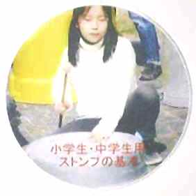 b0232904_12073.jpg