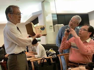 福島家(江戸からの和菓子 巣鴨食文化散歩4)_c0187004_9535543.jpg