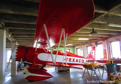 Kansas Aviation Museum その2_b0253205_3263214.jpg