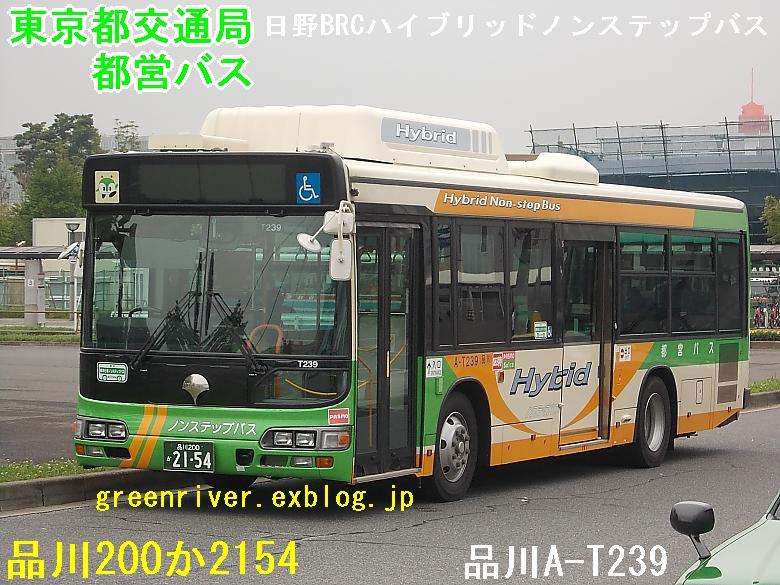 東京都交通局 A-T239_e0004218_2122284.jpg