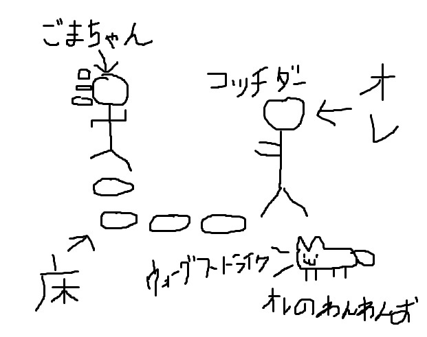 c0321122_23140512.jpg