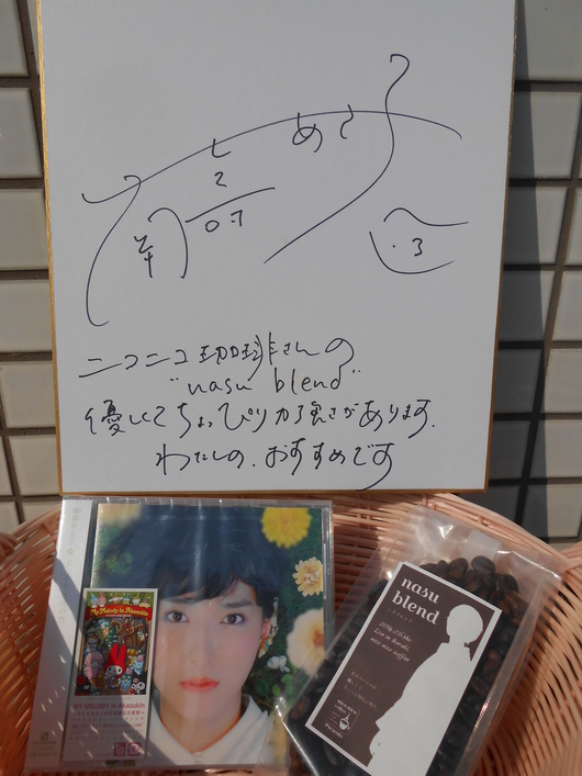 初摘み グァテマラ コーヒー豆_b0136223_16365523.jpg