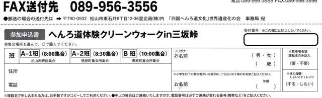 f0213825_17474860.jpg