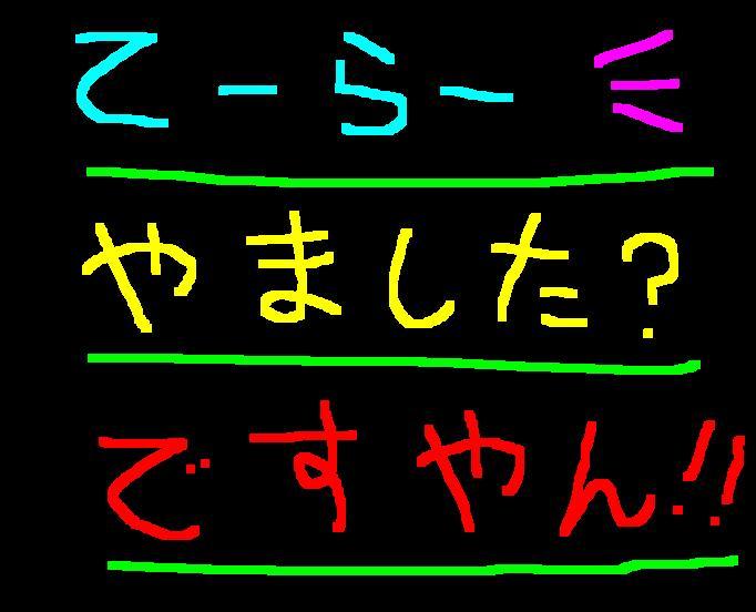 f0056935_19563961.jpg