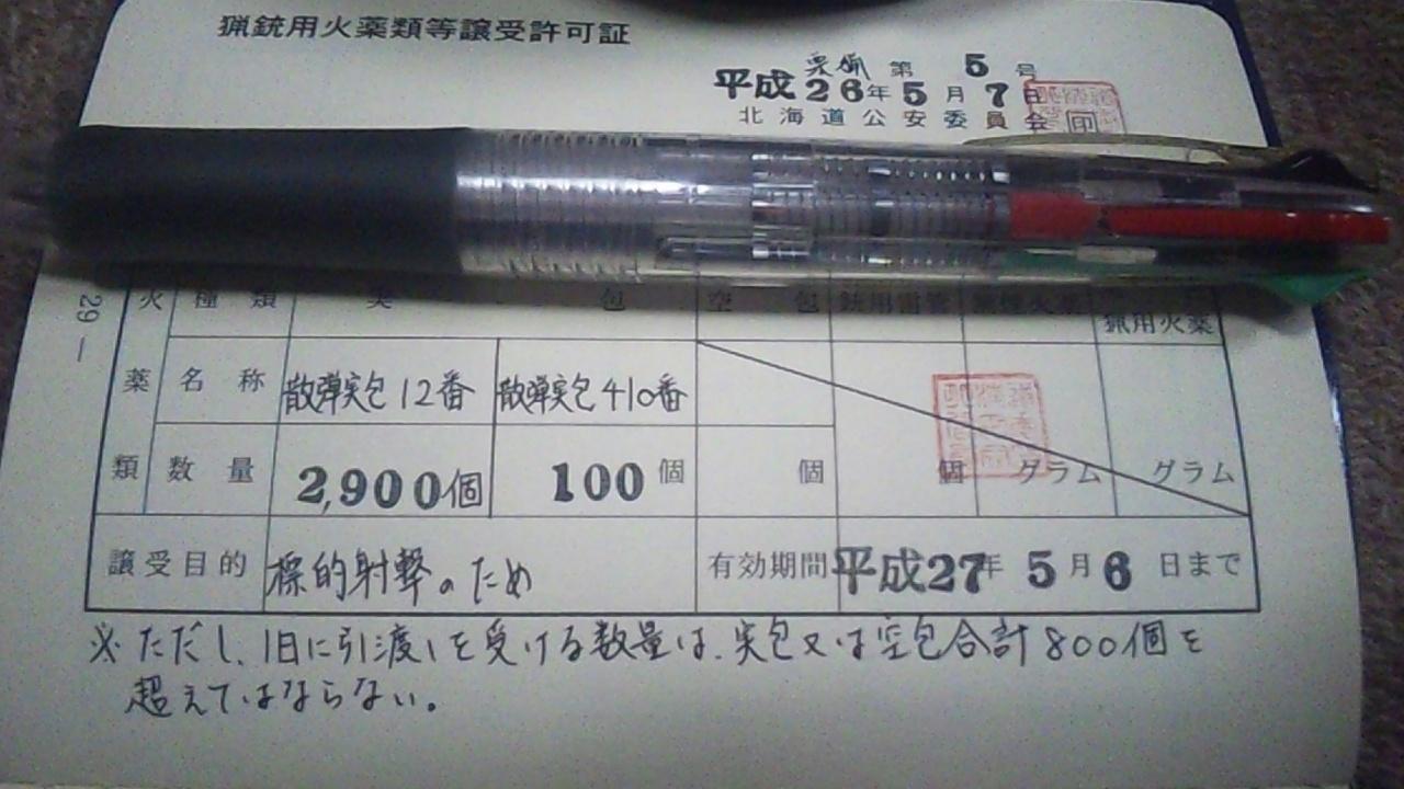 f0253236_9514423.jpg
