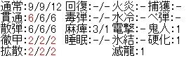 b0177042_1471875.jpg