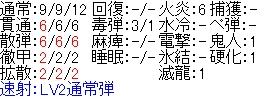 b0177042_150085.jpg