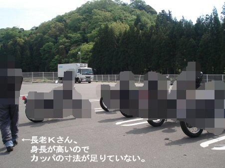f0329554_16153017.jpg