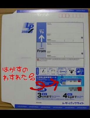 b0253057_20551842.jpg