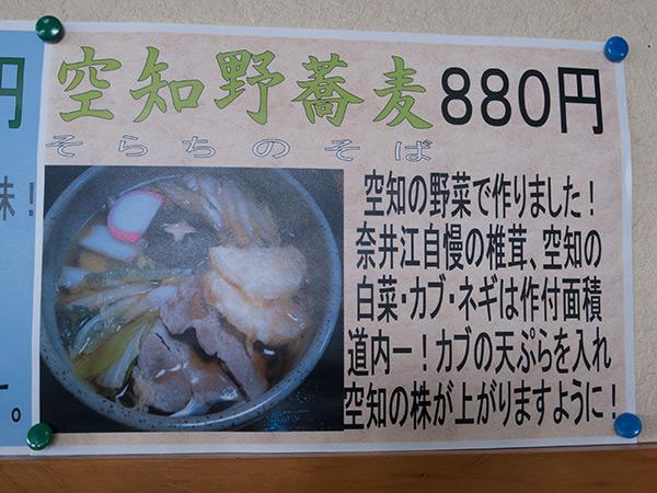 f0054366_20102971.jpg
