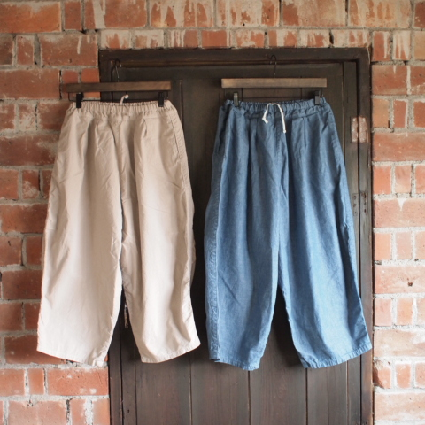 pants &bag_d0228193_10544428.jpg