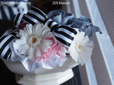 【white】母の日贈り物♪_d0144095_2132132.jpg