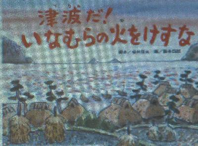 和歌山県写真_e0077899_14201983.jpg