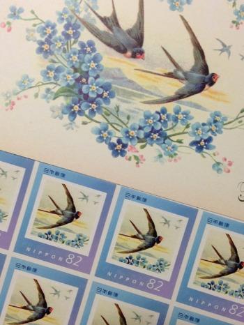 幸福を運ぶ切手_c0203401_1313516.jpg