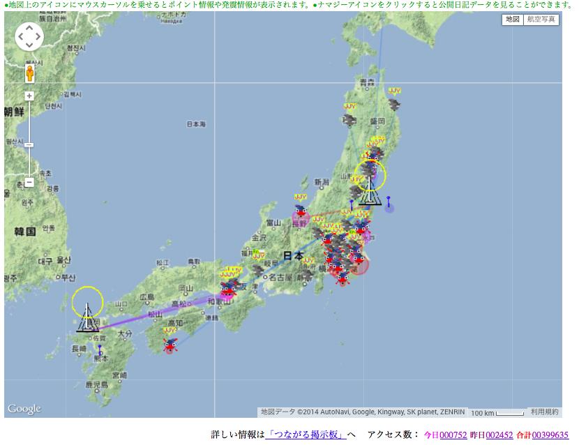 バーチャルナマズの「ナマジー君」地震予測:これは結構いい線行っている!?_e0171614_9453230.png