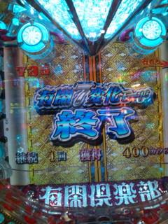 b0020017_22132522.jpg