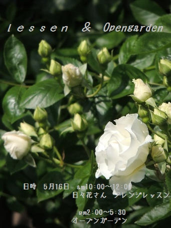 f0150620_2381553.jpg