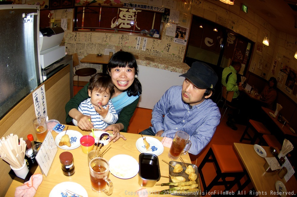 2014GW岸和田遠征日記VOL3:5月5日JBMXFシリーズ第2戦コース外の風景_b0065730_22293831.jpg