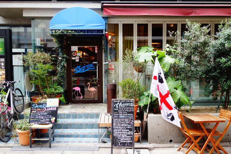 Taverna & Bar ITALIANO Tharros (タロス) 渋谷/南イタリア サルデーニャ島料理_a0287336_1711827.jpg