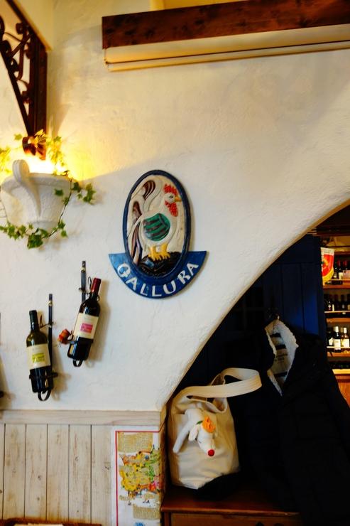 Taverna & Bar ITALIANO Tharros (タロス) 渋谷/南イタリア サルデーニャ島料理_a0287336_17203830.jpg