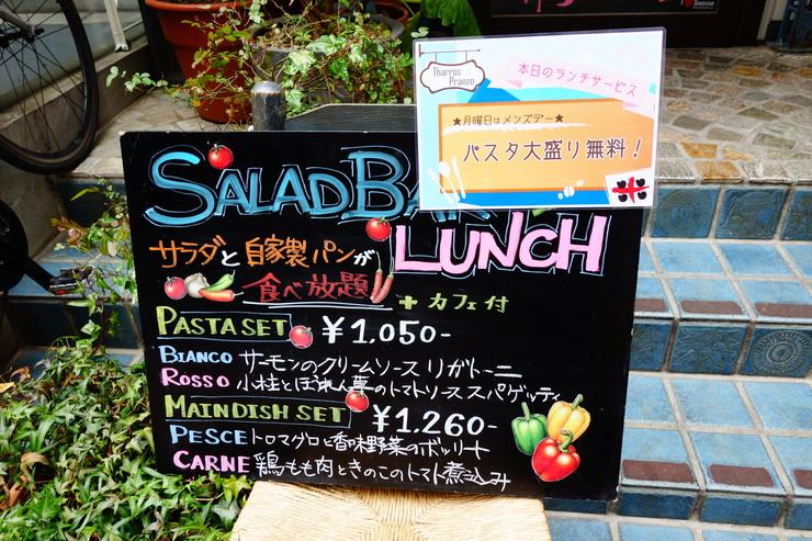 Taverna & Bar ITALIANO Tharros (タロス) 渋谷/南イタリア サルデーニャ島料理_a0287336_1816478.jpg