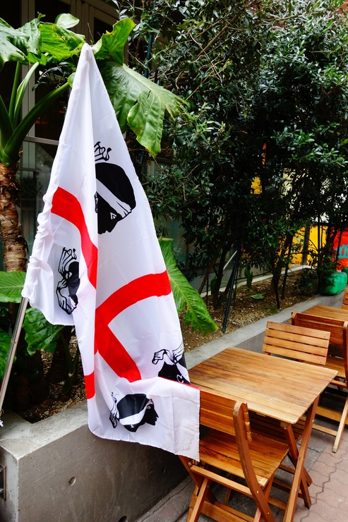 Taverna & Bar ITALIANO Tharros (タロス) 渋谷/南イタリア サルデーニャ島料理_a0287336_18172848.jpg