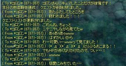 f0101947_12451441.jpg