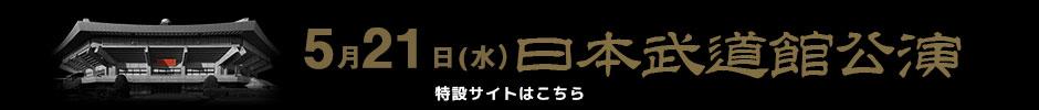 c0102552_147362.jpg