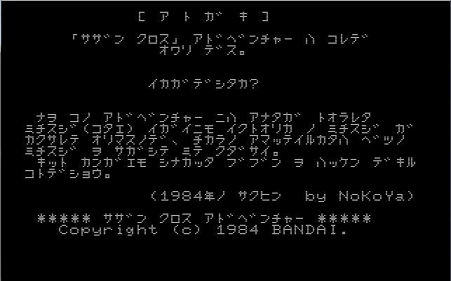 e0296069_1818523.jpg