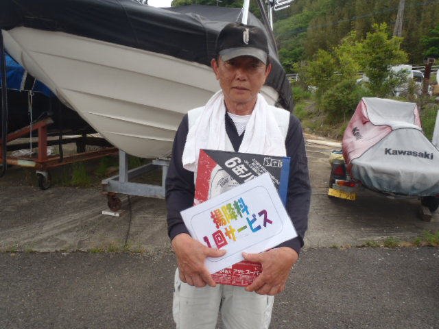 いまりマリーナ春の釣り大会♪_a0077071_112655100.jpg