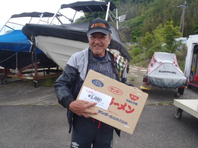 いまりマリーナ春の釣り大会♪_a0077071_1129584.jpg