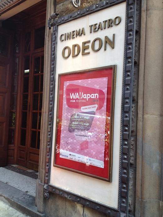 09/05/2014  フィレンツェとミラノで日本の映画を観よう!_a0136671_2302569.jpg