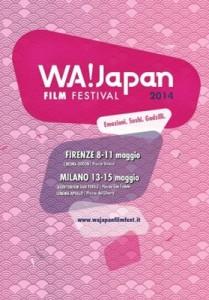 09/05/2014  フィレンツェとミラノで日本の映画を観よう!_a0136671_2395816.jpg