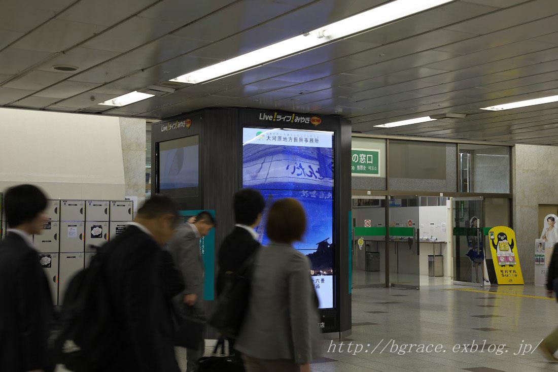 仙台駅にて…。_b0191074_0195652.jpg