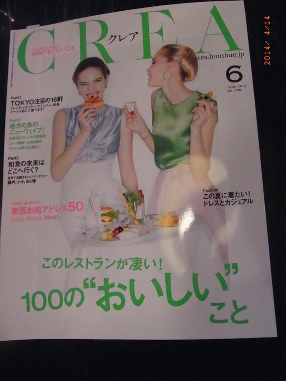 b0090081_116949.jpg