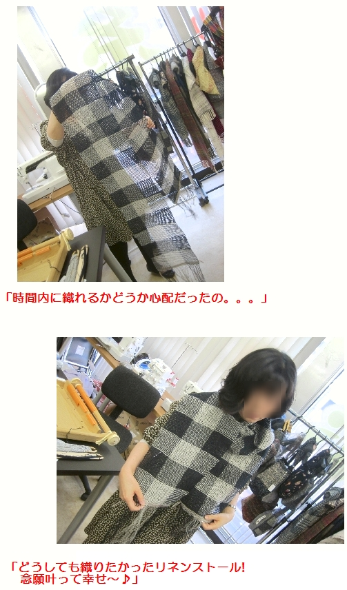 c0221884_22395389.jpg