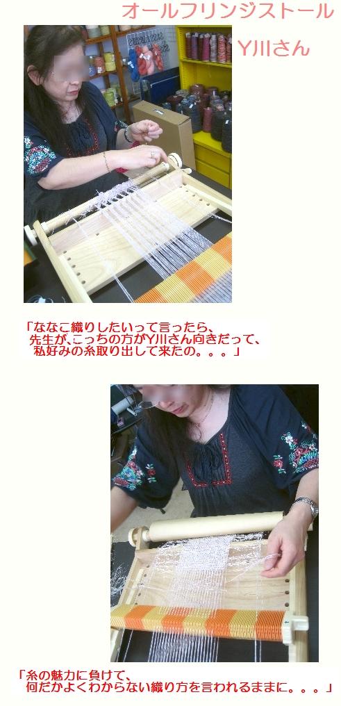 c0221884_22414713.jpg