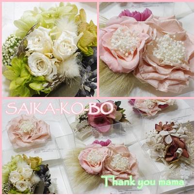 明日は母の日♡_c0220186_14322511.jpg