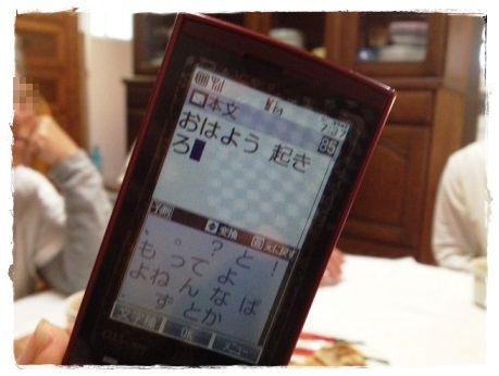b0292900_20564367.jpeg