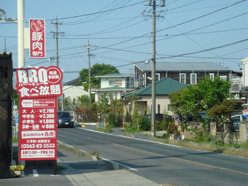 CAFÉ&DINING 葉菜_f0198201_15553548.jpg