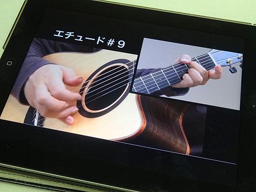 いいね! 電子書籍版 『はじめてのソロ・ギター入門』_c0137404_17263477.jpg