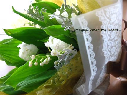 すずらんの花束☆意識しない美しさ☆(私のお気に入り)_c0098807_18303540.jpg