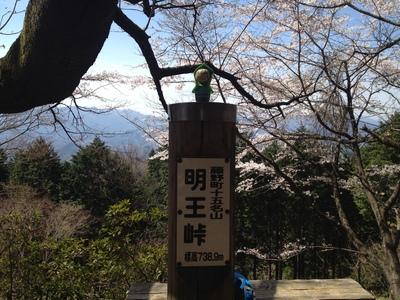 陣場から高尾山②_e0239908_22485953.jpg