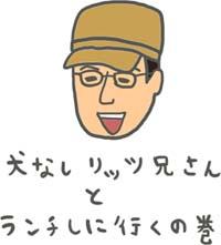 d0212419_20535521.jpg